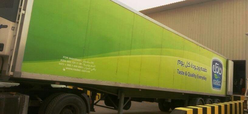 Wared warehousing and distribution (wwd) continue demand driven growth in riyadh