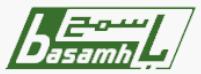 Basamah